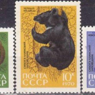 СССР 1970  Сихотэ-Алинский заповедник фауна**