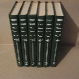 Грин с.с. в 6 томах