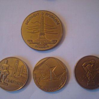 Медали (знаки) ВОВ