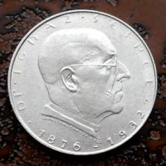2 шиллинга Австрия 1932 состояние UNC!!! серебро