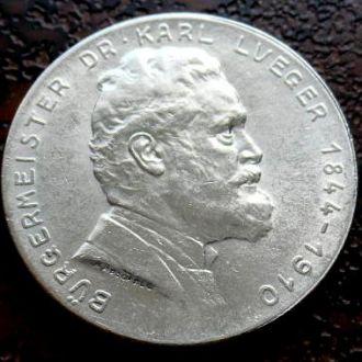 2 шиллинга Австрия 1935 состояние UNC!!! серебро