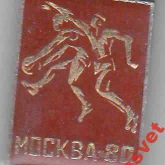 Олимпиада Москва 80