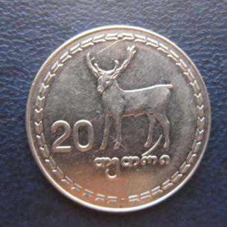 20 тетри Грузия 1993 фауна олень