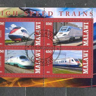 Малави Поезда скоростные Локомотивы (2) 2013 СТО