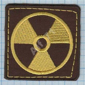 Шеврон Радиация. Страйкбол. Сталкер. S.T.A.L.K.E.R