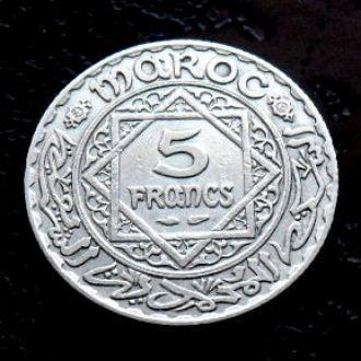 5 франков Марокко РЕДКАЯ!!! состояние aUNC серебро