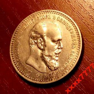 1 рубль 1894 года 100%  ОРИГИНАЛ RRR  РЕДКОСТЬ !!!
