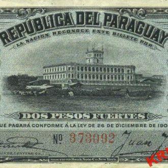 Парагвай 2 песо 1907 год. КОПИЯ