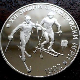 25 лева Болгария 1992 РЕДКАЯ состояние PROOF  серебро