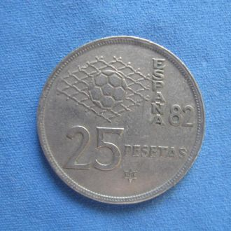 Испания 25 песет 1982 год