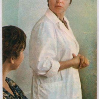 открытка Т. Семина фильм Расскажи мне о себе