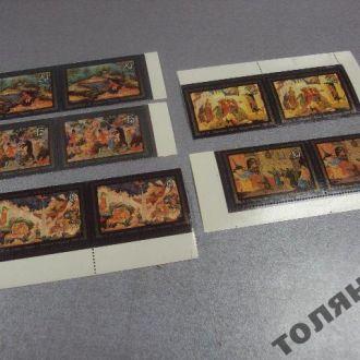ссср 1982 живопись шишаков, фомичев, сосин, крылов