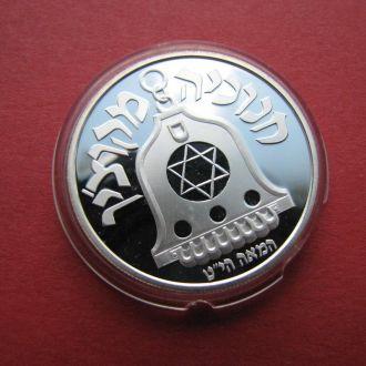 2 Шекеля 1990,(35) Израиль