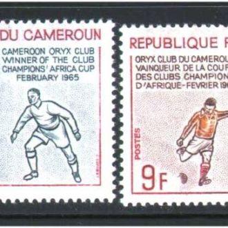 Футбол Камерун 1965 г  - полная серия