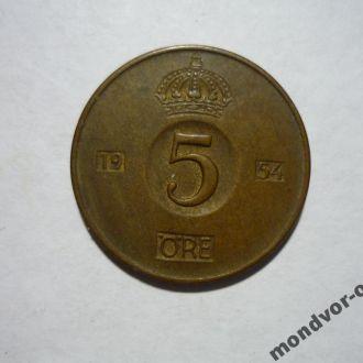 Швеция 5 эре 1954, 60, 62