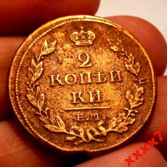 "2 копейки 1811 г. ""КИ-ЕМ-НМ"" СОСТОЯНИЕ а"