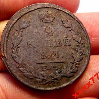 "2 копейки 1816 г. ""КИ-ЕМ-НМ"" а"