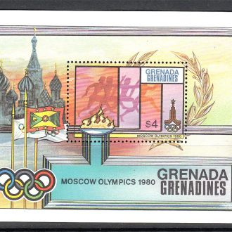 ЛОИ Гренада Грен. 1980 г  MNH - Москва