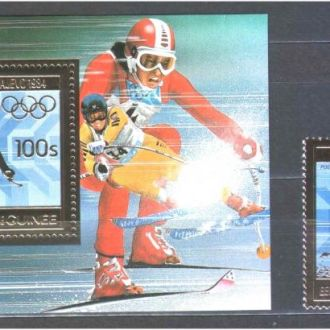ЛОИ Гвинея 1984 г MNH - блок + марка - космос