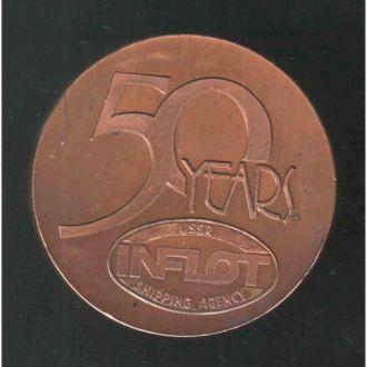 Инфлот 50 лет - настольная - тяжелая - редкая