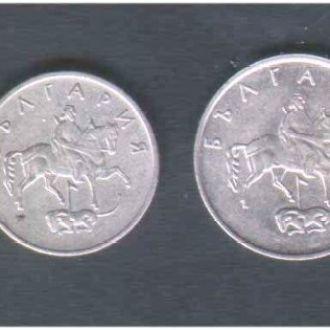 Болгария 1999 - 2000 гг - 5 10 20 50 ст..
