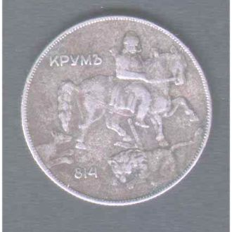 Болгария 1930 - 10 л.