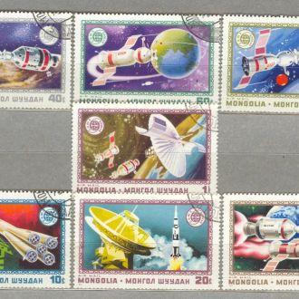 Монголия Союз-Аполлон 1975 (гаш.)