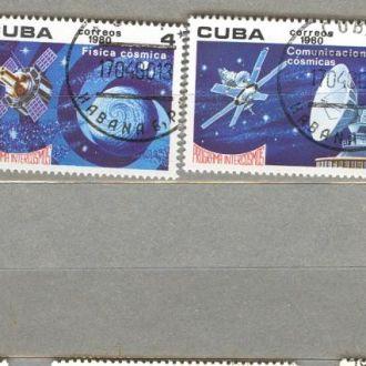 Куба Программа Интеркосмос 1980 (гаш.)