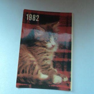 Котенок. 1982г.