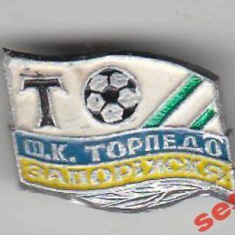 ФК Торпедо  Запоріжжя