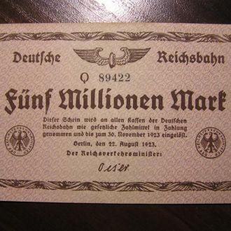 Німеччина Берлін Берлин 5 Млн Марок Марка 1923