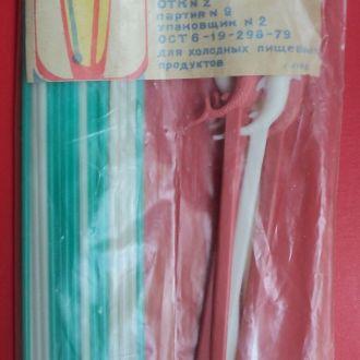 Набор для Коктейля 1988 год