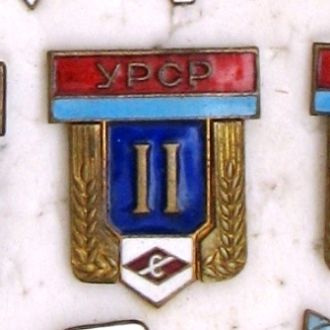 спорт, Спартак УРСР, полный сет