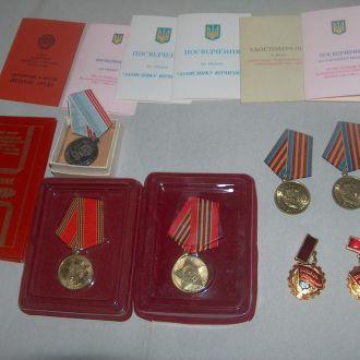 Документы и медали