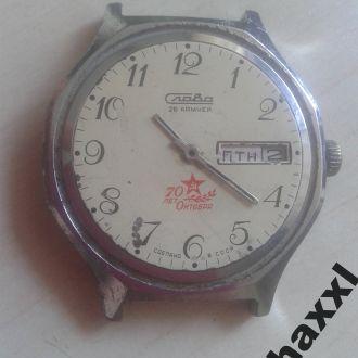 Часы Слава 70 лет октября