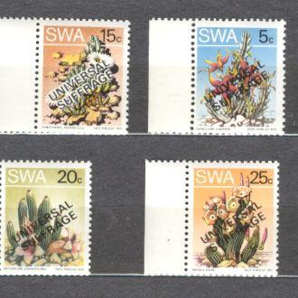 Юго-Западная Африка  Флора MNH