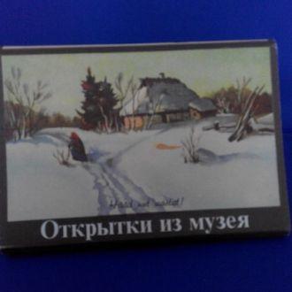 Открытки Эстонской ССР.Рождественская тема