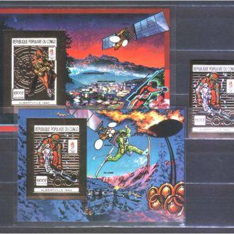 ZM Конго 1992 г MNH - ЗОИ - космос