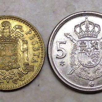 Испания 1 и 5 песет 1975