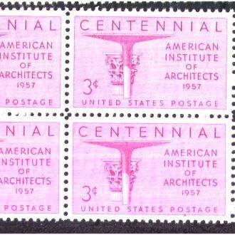 ZM А США 1957 г MNH - кварт-блок