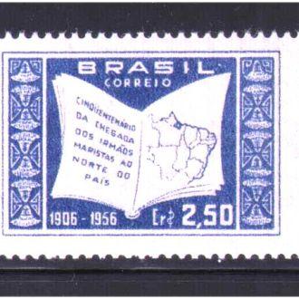 ZM А Бразилия 1956  г MNH -