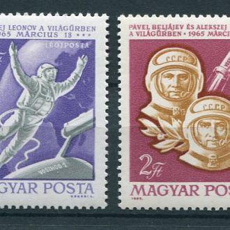 Венгрия M: 2120/2121 A Попович Николаев