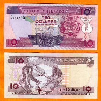 Соломоновы о-ва 10 долларов 2005 г.UNC
