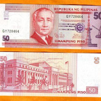 Филиппины 50 песо 2013 UNC