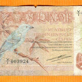 Суринам 2.5 гульдена 1973 г