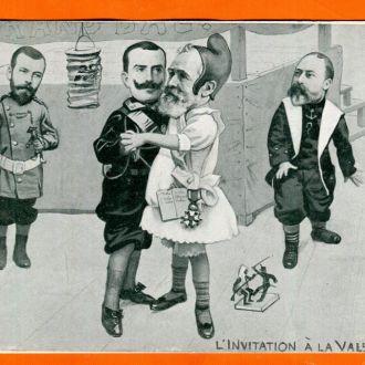 Царь Николай 2  Порт-Артур карикатура до 1917г