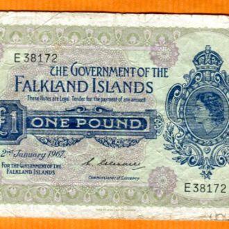 Фолклендские острова 1 фунт 1982  РЕДКОСТЬ!№2