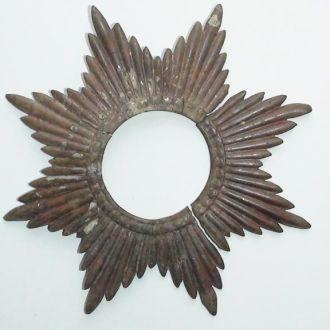 Кокарда серебряная. Знак. Орден Звезда. ВАША ЦЕНА?