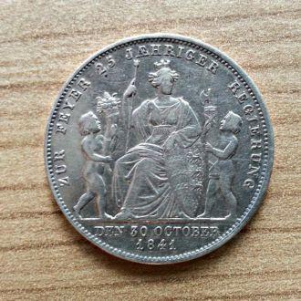 Вюртемберг 1 гульден 1841 25-летие правления RARE!
