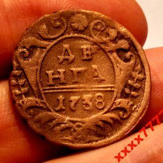 Деньга 1738 года СОСТОЯНИЕ!!! а